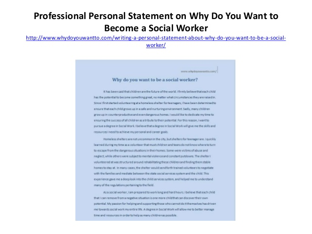 writing a personal statement for social work course